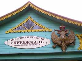 Погода в гривенской краснодарский край